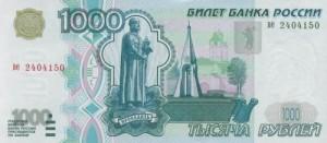Как зарабатывать от 1000 рублей